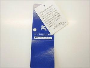バーバリーブルーレーベル Burberry Blue Label ノースリーブポロシャツ サイズ38 M レディース 美品 ピンク プリーツ【中古】