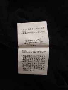 シップス SHIPS ワンピース レディース ダークグレー×マルチ【中古】