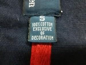 ポロラルフローレン POLObyRalphLauren 半袖ポロシャツ サイズS メンズ ビッグポニー ネイビー×白×レッド 1967【中古】