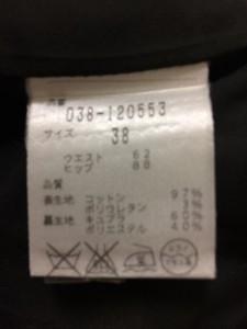 ボディドレッシングデラックス BODY DRESSING Deluxe スカートスーツ レディース 美品 黒【中古】