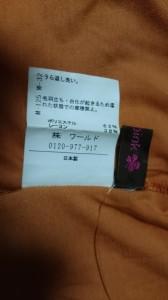 スマートピンク smartpink ワンピース サイズ40 M レディース オレンジ ラメ【中古】
