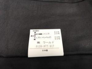 アンタイトル UNTITLED コート サイズ2 M レディース 黒【中古】