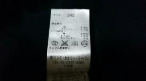 セオリーリュクス theory luxe ワンピース サイズ040 M レディース ダークネイビー【中古】