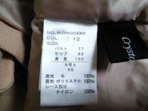 クリスタルシルフ CrystalSylph ジャケット サイズXS レディース ベージュ レース【中古】
