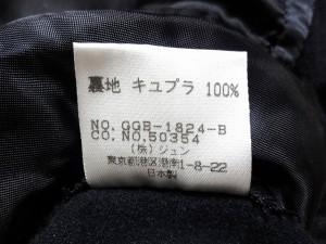ロペ ROPE コート サイズ9 M レディース 黒 冬物【中古】