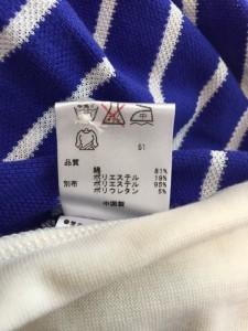 ニジュウサンク 23区 カーディガン サイズI S レディース 美品 ブルー×白 ボーダー【中古】