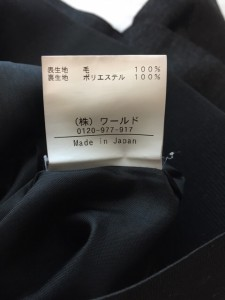 アナトリエ anatelier スカート サイズ38 M レディース 黒【中古】