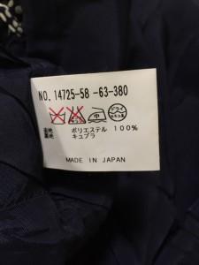 アナイ ANAYI ワンピース サイズ38 M レディース 美品 ベージュ×ネイビー ドット柄【中古】