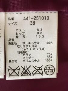 アンドバイピンキー&ダイアン &byP&D ダウンコート サイズ38 M レディース カーキ 冬物【中古】