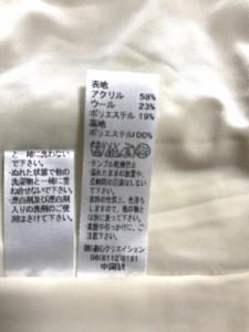 イーブス YEVS ミニスカート レディース 美品 アイボリー×白 ニット【中古】