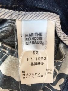 マリテフランソワジルボー MARITHE FRANCOIS GIRBAUD ジーンズ サイズSS XS レディース ブルー【中古】