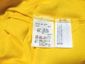 ラルフローレン RalphLauren 半袖ポロシャツ サイズM レディース 美品 ビッグポニー イエロー×グリーン ビーズ【中古】