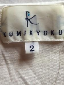 クミキョク 組曲 KUMIKYOKU チュニック サイズ2 M レディース アイボリー ギャザー【中古】