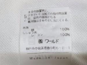 アダバット Adabat 半袖ポロシャツ メンズ 白×黒×マルチ【中古】