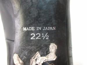 リーガル REGAL パンプス 22 1/2 レディース 黒 レザー【中古】