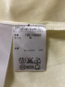 フリーズマート FREE'S MART ワンピース レディース 美品 イエロー【中古】