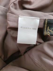レリアン Leilian ワンピース サイズ9 M レディース 美品 カーキ シャツワンピ【中古】