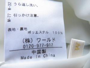 アクアガール aquagirl ワンピース サイズM レディース 新品同様 白×ライトブラウン×マルチ【中古】