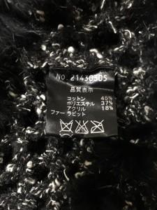 ストラ Stola. ポンチョ レディース 黒×白 ファー【中古】