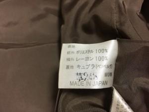 クリスチャンオジャール CHRISTIAN AUJARD ジャケット サイズ9AT M レディース 美品 ダークブラウン 肩パッド【中古】