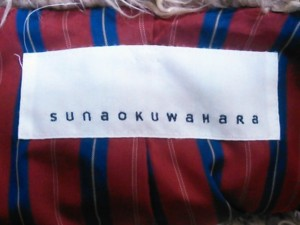スナオクワハラ sunao kuwahara ブルゾン レディース ライトブラウン×ダークブラウン 冬物/フェイクファー【中古】