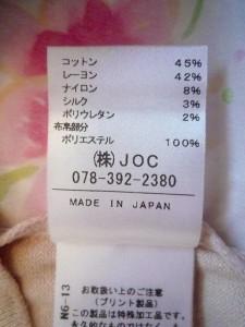 チェスティ Chesty カーディガン サイズF レディース ベージュ×白×マルチ 豹柄【中古】