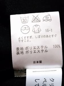 ニジュウサンク 23区 ワンピース サイズ38 M レディース 黒【中古】