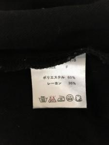 ジーナシス JEANASIS ワンピース レディース 黒【中古】