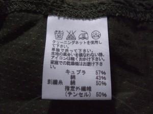 ズッカ ZUCCA チュニック サイズM レディース 美品 カーキ メッシュ/刺繍【中古】