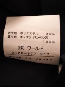 オピュール Oppure ワンピース レディース 美品 ダークネイビー【中古】