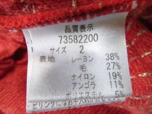 アプワイザーリッシェ Apuweiser-riche カーディガン サイズ2 M レディース 美品 レッド×シルバー【中古】