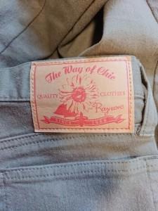 レイビームス RAY BEAMS パンツ サイズ26 S レディース カーキ【中古】