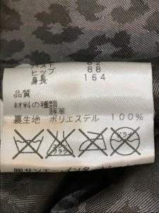 ピンキー&ダイアン Pinky&Dianne ブルゾン サイズ38 M レディース ベージュ【中古】