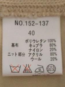 スペッチオ SPECCHIO ブルゾン レディース 美品 アイボリー フェイクレザー【中古】