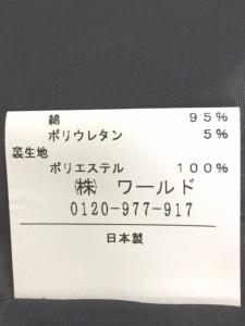 リフレクト ReFLEcT ジャケット サイズ9 M レディース 美品 黒【中古】