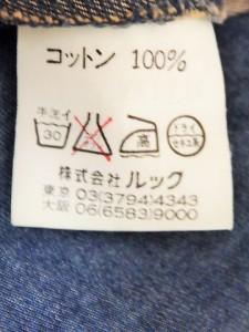 スキャパ Scapa 半袖シャツブラウス サイズ38 L レディース ネイビー デニム【中古】