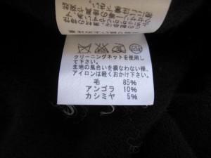 ツモリチサト TSUMORI CHISATO カーディガン レディース 美品 黒 ロング丈【中古】