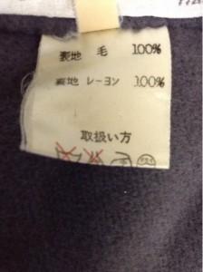 ジュンアシダ JUN ASHIDA コート サイズM レディース ダークグレー 冬物【中古】