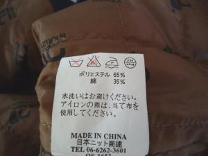 クリッツィア KRIZIA Gジャン サイズM レディース 新品同様 ネイビー 春・秋物【中古】