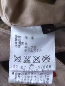 デプレ DES PRES ブルゾン レディース アイボリー レザー/春・秋物【中古】
