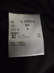 プラステ PLS+T(PLST) ワンピース サイズM レディース 美品 カーキ【中古】