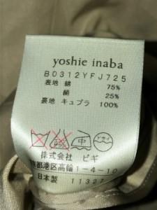 ヨシエイナバ YOSHIE INABA コート サイズ2 M レディース ベージュ 肩パッド/ショート丈/春・秋物【中古】
