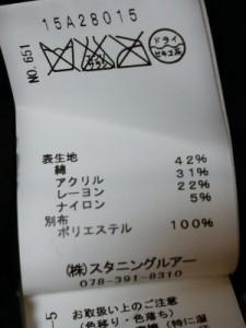スタニングルアー STUNNING LURE ショートパンツ レディース 黒【中古】