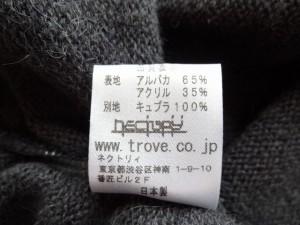 トローヴ TROVE 長袖セーター サイズ40 M レディース ダークグレー【中古】
