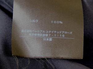 フランクウィーンセンス FRANQUEENSENSE ワンピース サイズ38 M レディース ダークネイビー シルク【中古】