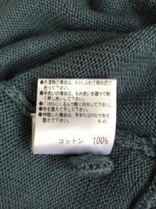 シビラ Sybilla カーディガン レディース 美品 ブルー ニット/ショート丈【中古】