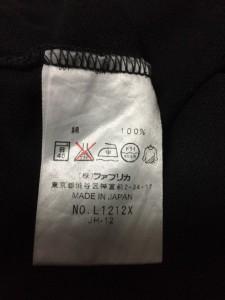 ラコステ Lacoste 半袖ポロシャツ サイズ5 XL メンズ 美品 黒【中古】