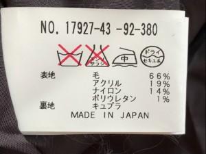 アナイ ANAYI コート サイズ38 M レディース ダークグレー 春・秋物/ショート丈【中古】
