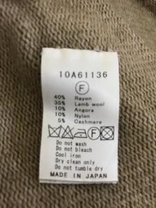 アンシャントマン ENCHANTEMENT...? ワンピース レディース 美品 ベージュ ニット【中古】