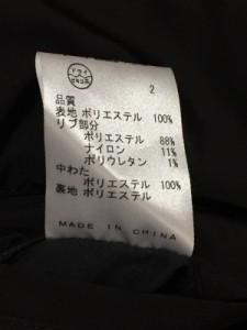 ジョセフオム JOSEPH HOMME ブルゾン メンズ 美品 黒【中古】